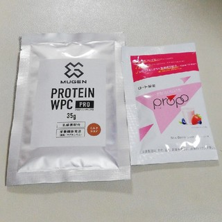 MUGEN Propo プロテイン セット ポイント消化(プロテイン)