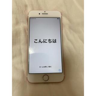 iPhone - iPhone7 128GB 本体のみ