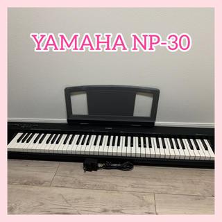 ヤマハ(ヤマハ)の【YAMAHA】ヤマハ NP-30 電子ピアノ ACアダプター(電子ピアノ)