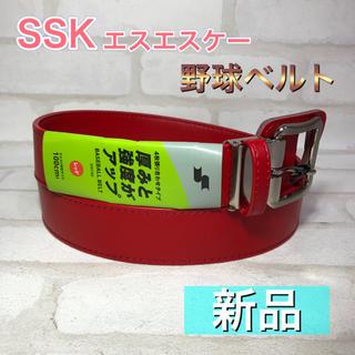 エスエスケイ(SSK)のSSK エスエスケー 野球 ベルト レッド(ウェア)