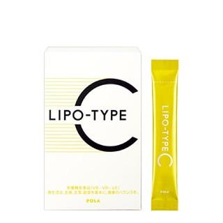 ポーラ(POLA)のPOLA リポタイプC30包(ビタミン)