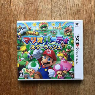 ニンテンドー3DS(ニンテンドー3DS)のマリオパーティ スターラッシュ 3DS(携帯用ゲームソフト)
