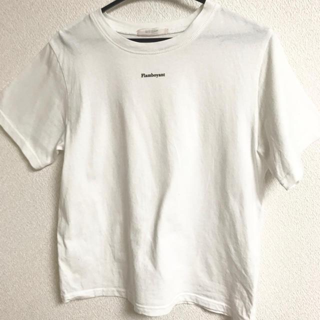 one after another NICE CLAUP(ワンアフターアナザーナイスクラップ)のNICE CLAUP ぷっくりロゴTee レディースのトップス(Tシャツ(半袖/袖なし))の商品写真