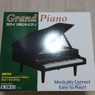 河合グランドピアノミニ ブラック