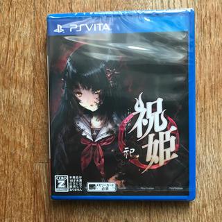 プレイステーションヴィータ(PlayStation Vita)の祝姫 -祀- Vita(携帯用ゲームソフト)