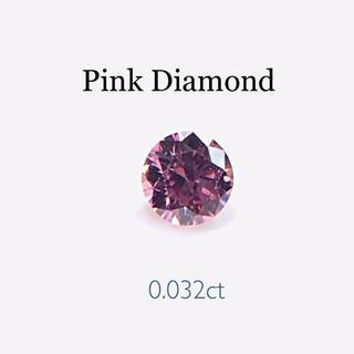 希少…✨0.032ctピンクダイヤモンド…✨価値ある資産(リング(指輪))