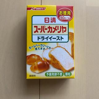 ニッシンセイフン(日清製粉)の日清 カメリヤ ドライイースト(パン)