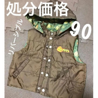 エーアーベー(eaB)のリバーシブル ダウンベスト90(ジャケット/上着)