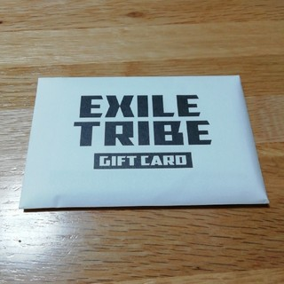 EXILE TRIBE - EXILE TRIBE ギフトカード