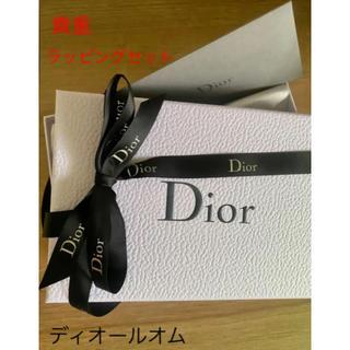 ディオールオム(DIOR HOMME)のディオールオム ギフトボックス 美品 メッセージカード付き♡ 送料込み♡(ショップ袋)