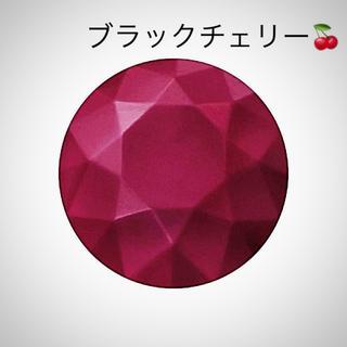 JILLSTUART - ジルスチュアート リップブロッサム 21〈未開封〉