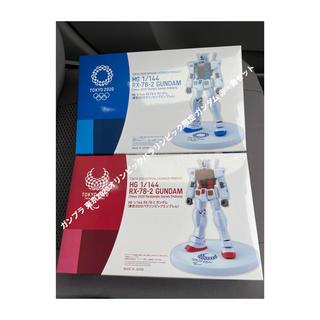 バンダイ(BANDAI)のガンプラ 東京2020オリンピックパラリンピック限定 ガンダム 赤・青セット(プラモデル)