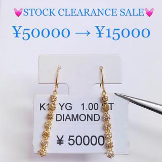 DE-11096 PT900 フックピアス ダイヤモンド AANI アニ