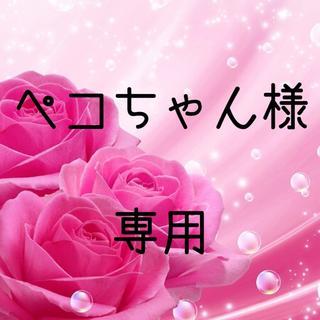 ペコちゃん様専用  お米 令和元年 愛媛県産あきたこまち 玄米 30kg(米/穀物)