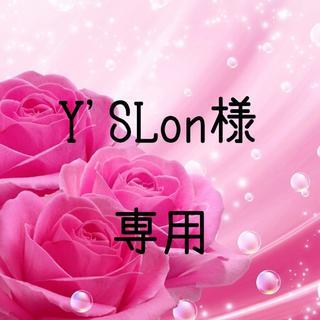 Y'SLon様専用  お米 令和元年 愛媛県産あきたこまち 玄米 20kg(米/穀物)