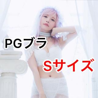 PGブラ PG-bra(ピージーブラ)Sサイズ ホワイト《正規品》新品未開封