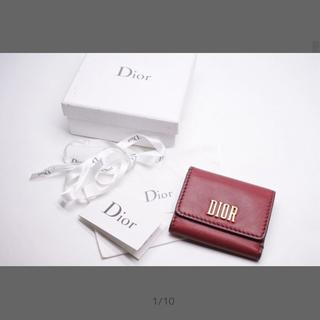 ディオール(Dior)のDior ミニウォレット(財布)