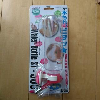 【新品・未開封】うさぎ ペット ウォーターボトル ST-300 マルカン (小動物)