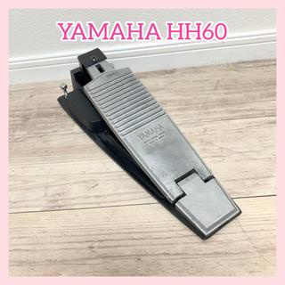 ヤマハ(ヤマハ)の【YAMAHA】ヤマハ HH60 ハイハットコントローラー(電子ドラム)