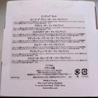 ルイヴィトン(LOUIS VUITTON)の専用出品4281円(香水(女性用))