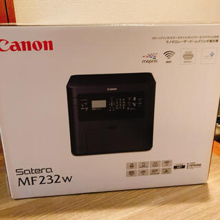 Canon - 新品未使用未開封 プリンター複合機 canon satera MF232w