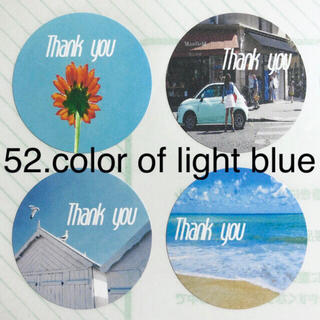 52.color of light blue【thank you シール48枚】(カード/レター/ラッピング)