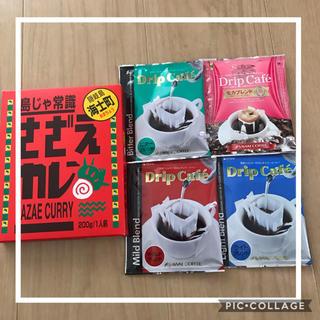 隠岐島 海士町さざえカレー 澤井珈琲ドリップコーヒー