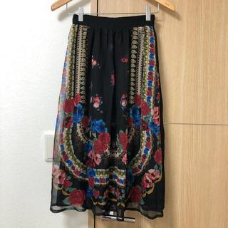 ScoLar - Scolar スカート