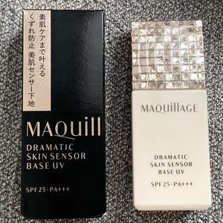 マキアージュ(MAQuillAGE)のマキアージュ ドラマティックスキンセンサーベース(化粧下地)
