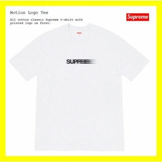 シュプリーム(Supreme)の新品 本物 supreme motion tシャツ パーカー スニーカー cap(Tシャツ/カットソー(半袖/袖なし))