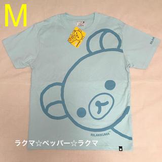 サンエックス(サンエックス)のリラックマ tシャツ M 男女兼用(Tシャツ/カットソー(半袖/袖なし))
