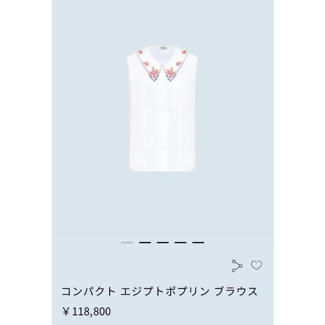 miumiu(ミュウミュウ)のmiumiu ♡コンパクトエジプトポプリンブラウス 刺繍 襟 レディースのトップス(シャツ/ブラウス(半袖/袖なし))の商品写真