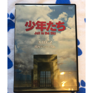 Johnny's - 少年たち Jail in the Sky DVD