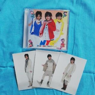 ヘイセイジャンプ(Hey! Say! JUMP)の勇気100%(初回盤)(ポップス/ロック(邦楽))