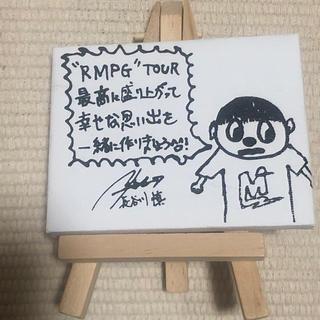 長谷川慎 メッセージボード