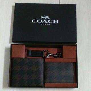 コーチ(COACH)のCOACH 新品 二つ折財布 名刺入れ キーホルダー 3点セット 専用ボックス付(折り財布)
