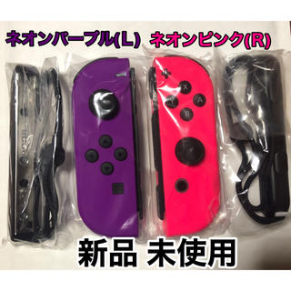 Nintendo Switch - Switchジョイコン ネオンパープル&ネオンピンク