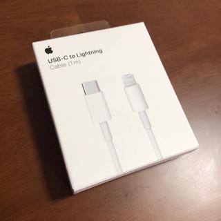 アップル(Apple)のアップル USB-C ケーブル(その他)