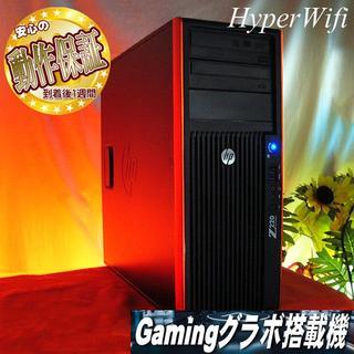 ヒューレットパッカード(HP)の★特価品★【ハイパー無線★静音HPゲーミング】フォートナイト◎その⑨(デスクトップ型PC)