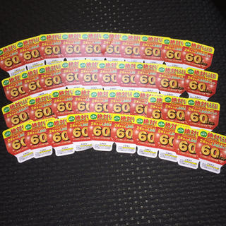 コカコーラ(コカ・コーラ)の★LINEポイントクーポン ペプシスペシャル P900 30枚(その他)
