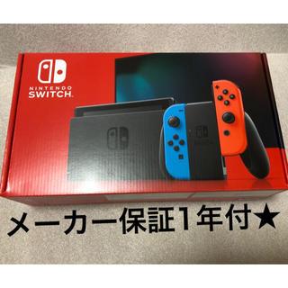 Nintendo Switch - 新品‼︎ニンテンドースイッチ 本体