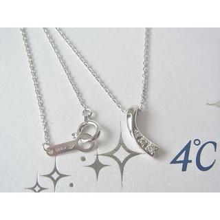 ヨンドシー(4℃)の4℃ K18ホワイトゴールド ダイヤ ネックレス(ネックレス)