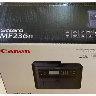 Canon - Canon キヤノン MF236N A4モノクロレーザー複合機