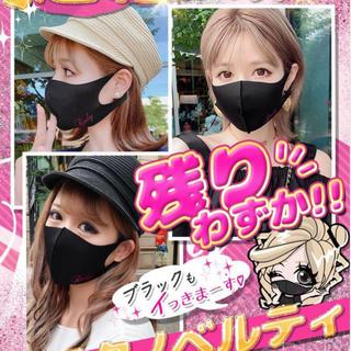 Rady - rady♡ピンク×ブラック マスク