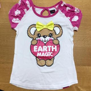 EARTHMAGIC - ◎アースマジック◎ マフィー 半袖Tシャツ 130