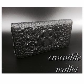 クロコダイル 長財布 財布 高品質レザー 革 ラウンドファスナー 長財布 (長財布)