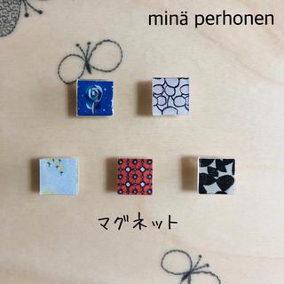ミナペルホネン(mina perhonen)のミナペルホネン  ミニマグネット レジン ②(雑貨)