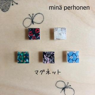 ミナペルホネン(mina perhonen)のミナペルホネン  ミニマグネット レジン ③(雑貨)