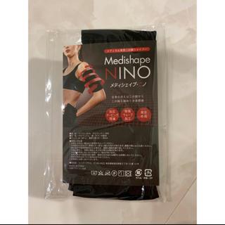 メディシェイプニノ(エクササイズ用品)