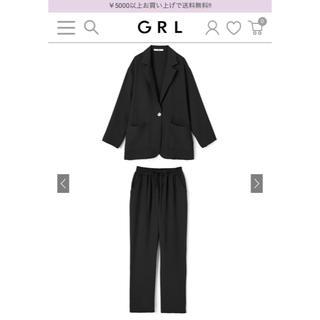 GRL - GRL ジャケットXロングパンツセットアップ ブラック M 新品未使用品